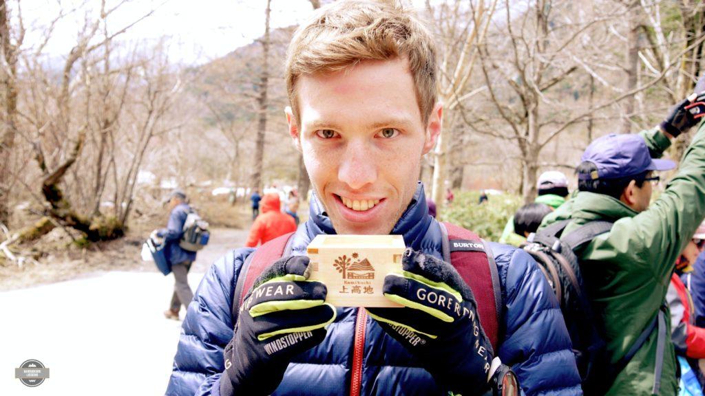 Festival d'ouverture de la saison d'alpinisme à Kamikochi, on goutte le saké